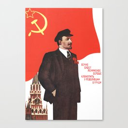 Russia, URSS Vintage Poster (4) Canvas Print