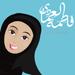 Fatma Alemadi