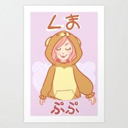 Kawaii Kuma Art Print