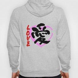 love in kanji Hoody