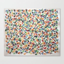 wetpattern003 Canvas Print