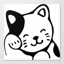 Cat Mugs | Cat Products | Cat Mom Canvas Print