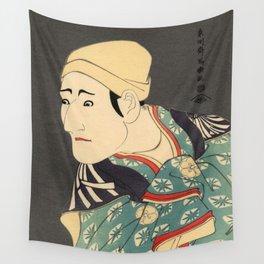 Sharaku #1 Wall Tapestry