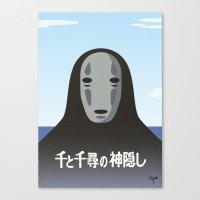 chihiro Canvas Prints featuring Chihiro by Ryann'sWorld