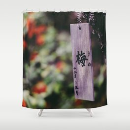 Kamakura  Shower Curtain
