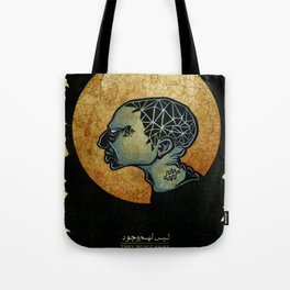 They Do Not Exist Tote Bag
