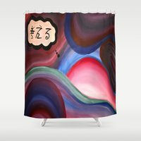 japanese Shower Curtains featuring Japanese  by Shahadjef