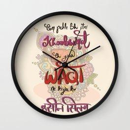 Bollywood dialogue Wall Clock