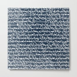 Ancient Arabic // Navy Blue Metal Print