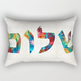 Shalom 20 - Jewish Hebrew Peace Letters Rectangular Pillow