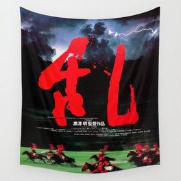 Ran - Vintage Film Poster Wall Tapestry