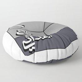 my enemies tears Floor Pillow
