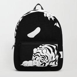 Siberian Shadow Backpack