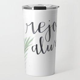 rejoice always // watercolor bible verse palm branch Travel Mug