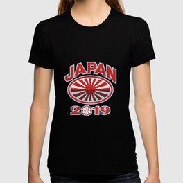 Japan 2019 Rugby Ball Retro T-shirt