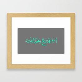 Enjoy your Life in Arabic Framed Art Print