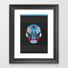 Pekin Masks Framed Art Print