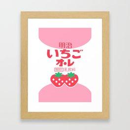 kawaii japanese strawberry milk Framed Art Print