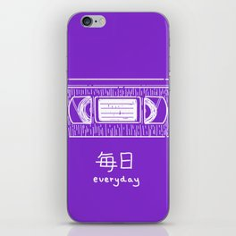 VHS Tape (mainichi) iPhone Skin