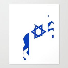 Unicorn Israel Flag Magical Unicorn Israelis Canvas Print