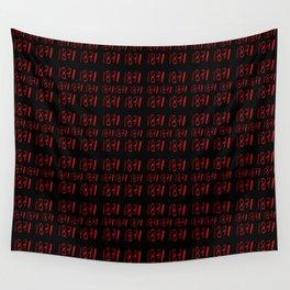 1871- bis La commune de Paris, Paris Commune,la semaine sanglante. Wall Tapestry