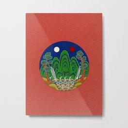 Minhwa: Sun, Moon and 5 Mountains: King's painting A_1 Type (Korean traditional/folk art) Metal Print