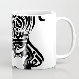 Sultan Coffee Mug