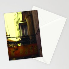 Silence Before The Storm Stationery Cards