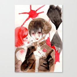 Dark horse Canvas Print