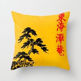 Vintage oriental tree Throw Pillow