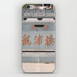 Chinese Bridge iPhone Skin