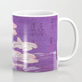 Japanese FLowers Purple Pink Coffee Mug