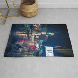 Colors in the Rain over Tokyo Japan Street Photography Rug