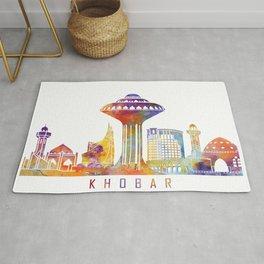 Khobar skyline landmarks in watercolor Rug