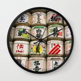 Sake barrels Wall Clock