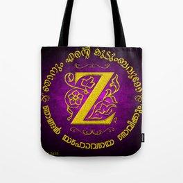 Joshua 24:15 - (Gold on Magenta) Monogram Z Tote Bag