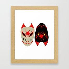 """Japanese Fox Mask """"Good and Evil"""" Framed Art Print"""