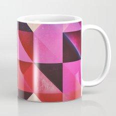 hyppy byrthdyy Mug