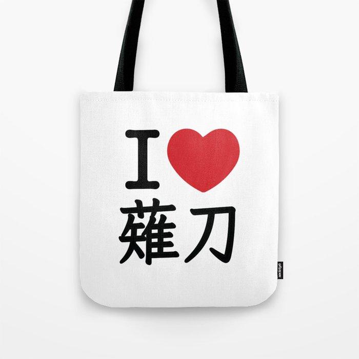 I heart Naginata Tote Bag