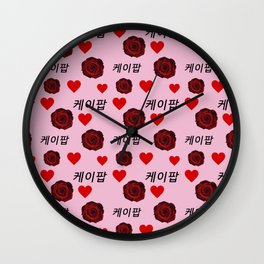 Dark Red Roses Hearts Sketch Kpop Style 케이팝 Girls  Wall Clock