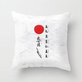7 Virtues of Bushido Throw Pillow