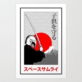 Space Samurai Art Print