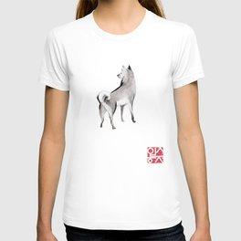 Cinnamon roll of Shiba Inu T-shirt