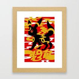 #197 - Umbreon Framed Art Print