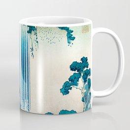 Katsushika Hokusai - Yoro Waterfall in Mino Province Coffee Mug