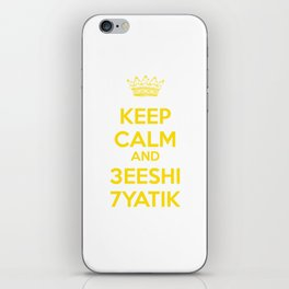 Keep Calm Series iPhone Skin