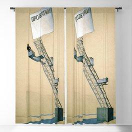 12,000pixel-500dpi - Lenin Tribune - El Lissitzky Blackout Curtain