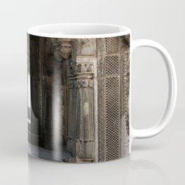 Pavillion in the Palace Coffee Mug
