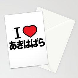 I Love Akihabara Stationery Cards