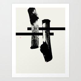 #torii (West Meets East Series) Art Print